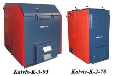 Котлы с ручной загрузкой  Kalvis K-2-70, K-3-95
